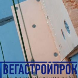 domodedovo-5