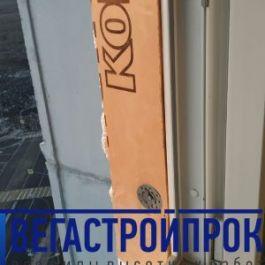 domodedovo-9